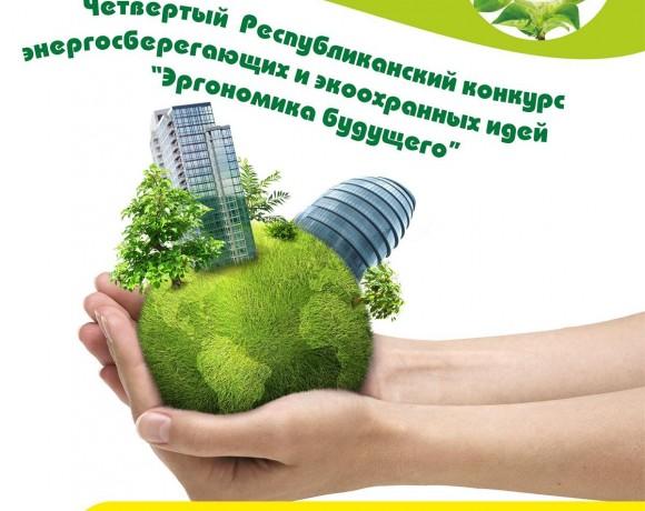 1366020070_a2-rus.yaz._0-kz