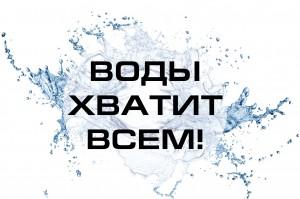Плакат а20