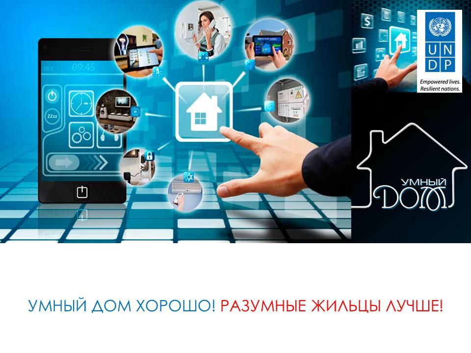 prezentatsiya3