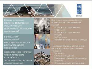 prezentatsiya4