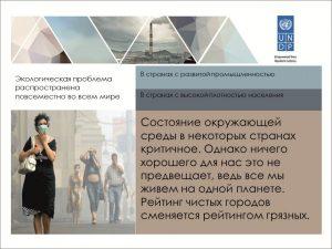 prezentatsiya5