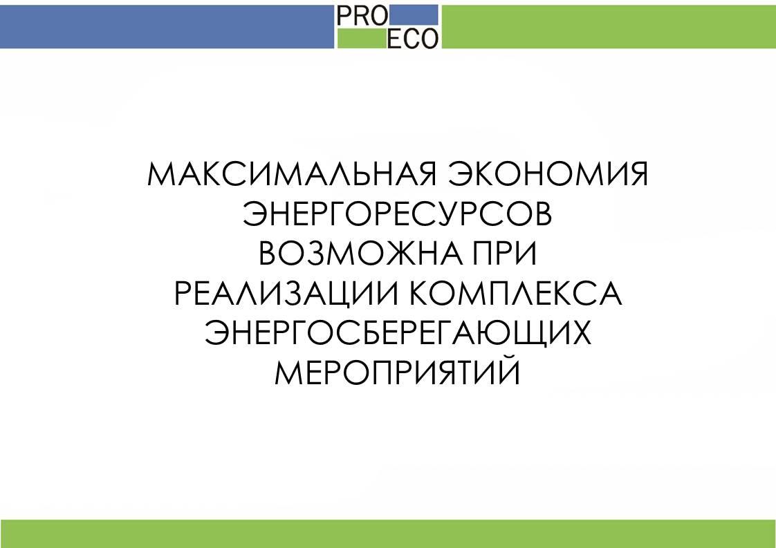 slajd34