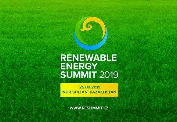 Стали известны новые спикеры III Саммита по возобновляемой энергетике
